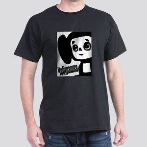 cubbycafe T-Shirt