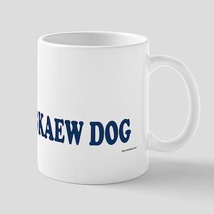 THAI BANGKAEW DOG Mug