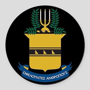 Acacia Crest Round Car Magnet