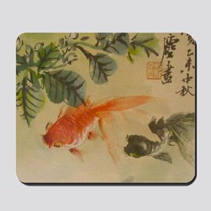 koi fish goldfish Vintage Japanese Mousepad