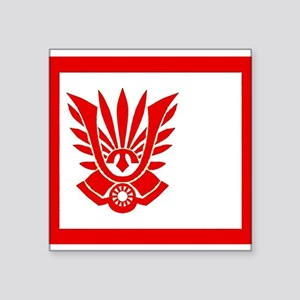 Tatenokai Flag - Yukio Mishima Sticker