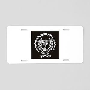 MOSSAD! Aluminum License Plate