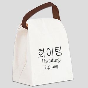 KOREAN hWAITING hANGUL FIGHTING Canvas Lunch Bag