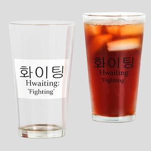 KOREAN hWAITING hANGUL FIGHTING Drinking Glass