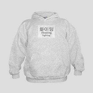 KOREAN hWAITING hANGUL FIGHTING Sweatshirt