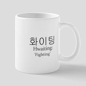 KOREAN hWAITING hANGUL FIGHTING Mugs
