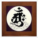 Dainichi nyorai Framed Tiles