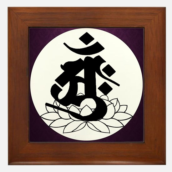 Dainichi Nyorai Seed - Framed Tile