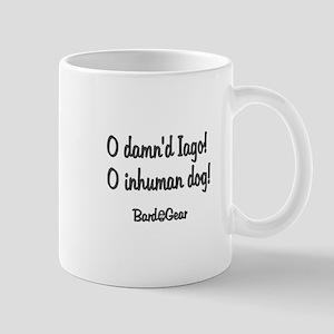 Inhuman Dog Mug