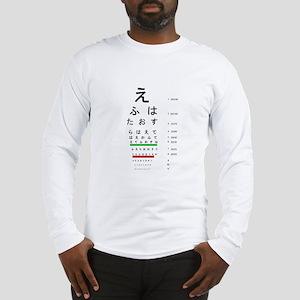 Snellen Kana Eye Chart Long Sleeve T-Shirt
