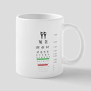 Snellen Cuneiform Eye Chart Mugs