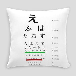 Snellen Kana Eye Chart Everyday Pillow