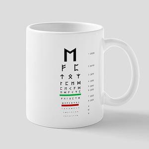 Snellen Rune Eye Chart Mugs