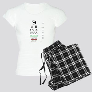 Snellen Cyrillic Eye Chart Pajamas
