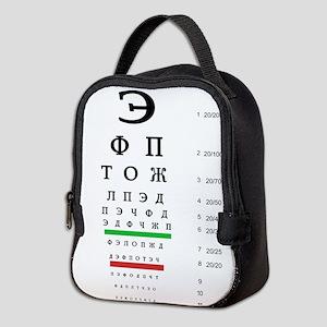 Snellen Cyrillic Eye Chart Neoprene Lunch Bag