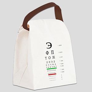 Snellen Cyrillic Eye Chart Canvas Lunch Bag
