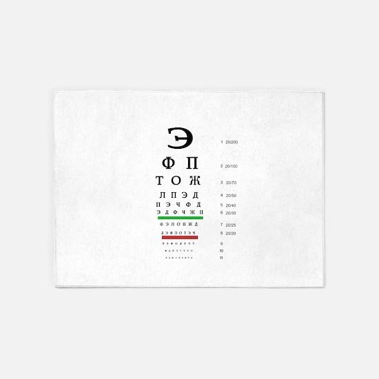 Snellen Cyrillic Eye Chart 5'x7'Area Rug