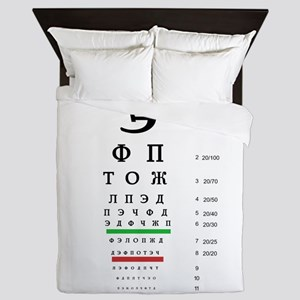 Snellen Cyrillic Eye Chart Queen Duvet