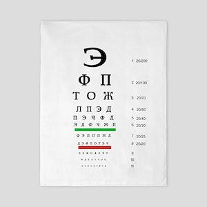 Snellen Cyrillic Eye Chart Twin Duvet