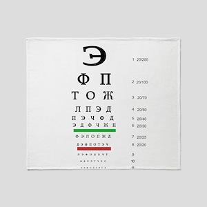 Snellen Cyrillic Eye Chart Throw Blanket