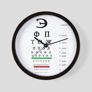 Snellen Cyrillic Eye Chart Wall Clock