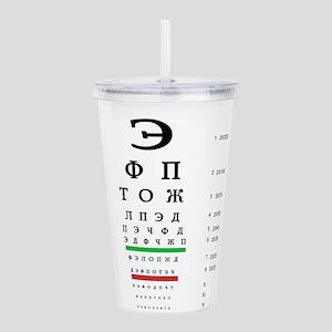 Snellen Cyrillic Eye Chart Acrylic Double-wall Tum