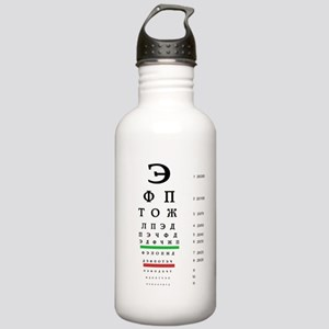 Snellen Cyrillic Eye Chart Water Bottle
