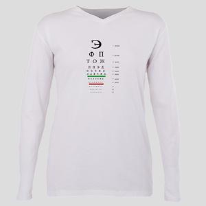 Snellen Cyrillic Eye Chart T-Shirt