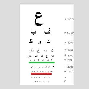 Snellen Arabic Eye Chart Postcards (package Of 8)