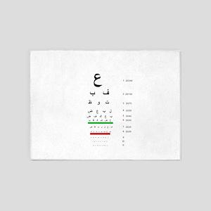 Snellen Arabic Eye Chart 5'x7'Area Rug