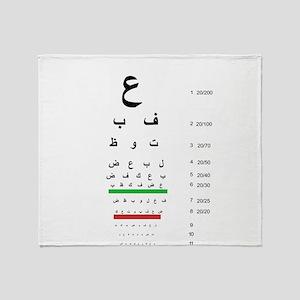 Snellen Arabic Eye Chart Throw Blanket