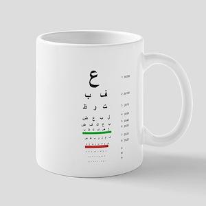Snellen Arabic Eye Chart Mugs