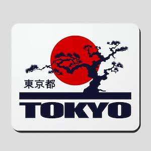 Tokyo 2 Mousepad