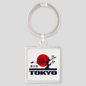 Tokyo 2 Keychains