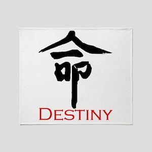 Destiny / Yin Yang Throw Blanket