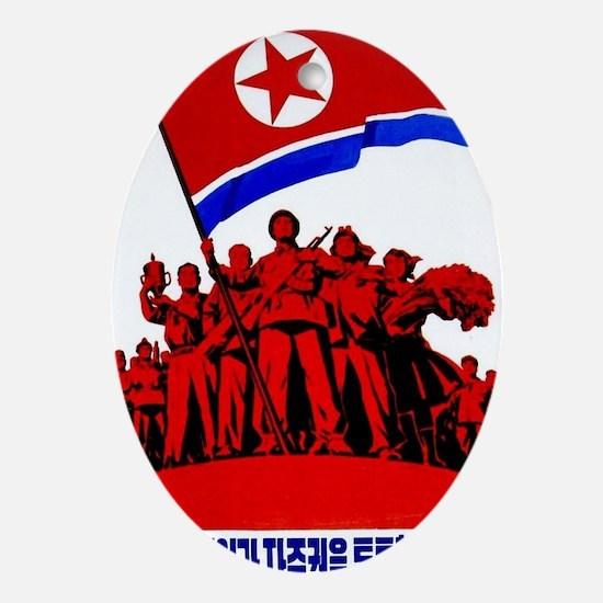 Unique North korea Oval Ornament
