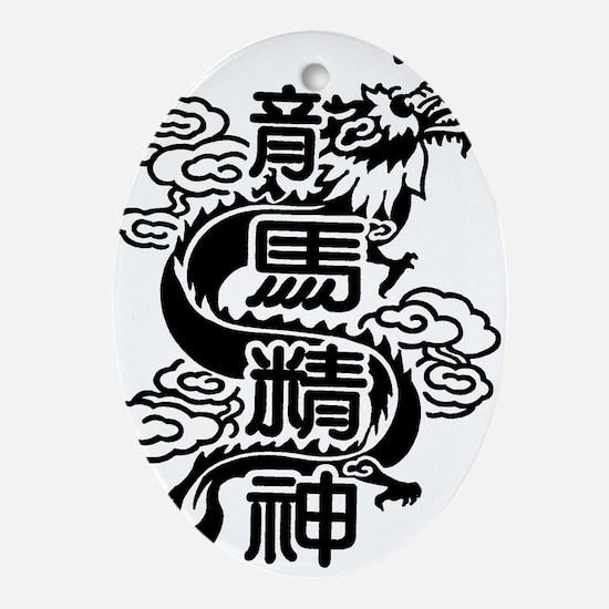 Dragon - White Background Oval Ornament