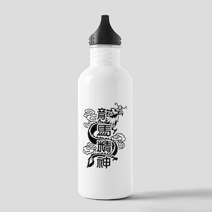 Dragon - White Backgro Stainless Water Bottle 1.0L