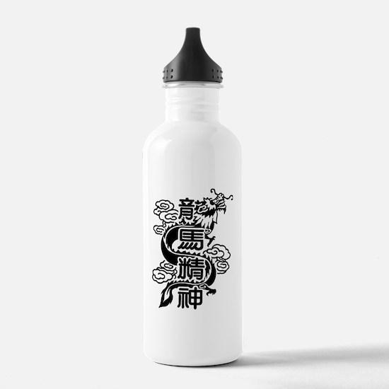 Dragon - White Backgro Water Bottle