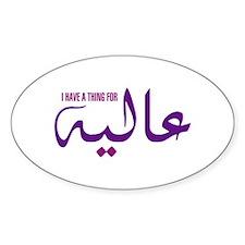 ALey City - 3alay | Oval Sticker