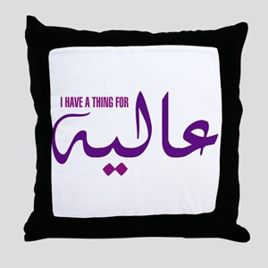 ALey City - 3alay | Throw Pillow