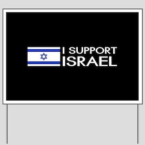 I Support Israel (Black) Yard Sign