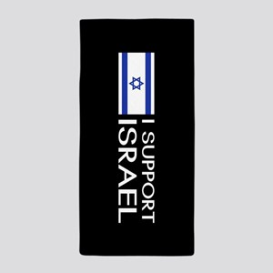 I Support Israel (Black) Beach Towel