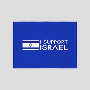 I Support Israel (Blue) 5'x7'Area Rug