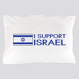 I Support Israel (White) Pillow Case