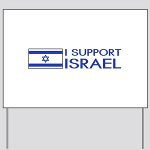 I Support Israel (White) Yard Sign
