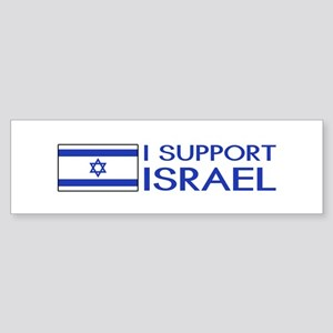 I Support Israel (White) Sticker (Bumper)