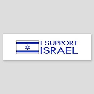 I Support Israel (White) Sticker (Bumper)