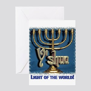 Messianic jewish greeting cards cafepress greeting cards packa m4hsunfo
