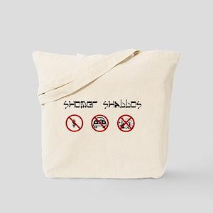 Shomer Shabbos Tote Bag